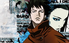 Picture girl, anime, art, guy, Ergo Proxy