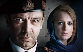 Picture form, the series, takes, officer, Vladimir Mashkov, Homeland, Victoria Isakova