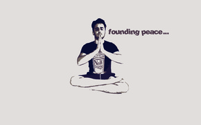 Picture peace, yoga, rest