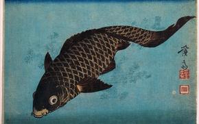 Picture Japan, art, Keisai Iron, Rabka