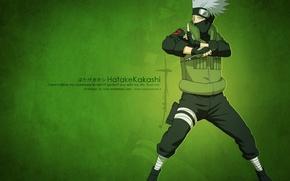 Picture green, Naruto, Naruto, Art, Kakashi Hatake, Kakashi Hatake