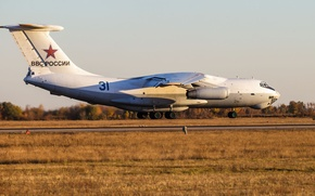 Picture landing, RUSSIAN AIR FORCE, Il-76TD, The Air Base Engels