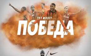 Picture Football, Luiz Adriano, Darijo Srna, Miner, Football, Henrikh Mkhitaryan, Henrikh Mkhitaryan, Shakhtar, Darijo Srna, Luiz …