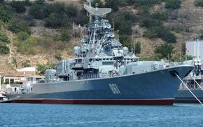 Picture ship, The Black Sea Fleet, guard, Okay