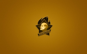 Wallpaper minimalism, Lenin, always ready, pioneers, dark yellow background, icon, the inscription