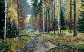 Picture water, trees, picture, puddle, after the rain, painting, forest road, Lutsenko