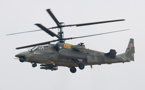 Picture The sky, Photo, Flight, Helicopter, Height, Kamov, Combat, Ka-52, Alligator