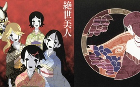 Picture pattern, back, mask, tears, characters, horns, ghosts, Schoolgirls, yukata, Sayonara Zetsubou Sensei, Chiki Kitsu, Kafuka …