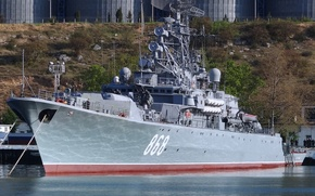 "Picture TFR, Sevastopol, The Black Sea Fleet, patrol ship, project 1135m, ""Inquiring"""