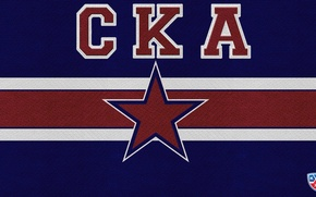 Picture logo, russia, hockey, cka, khl