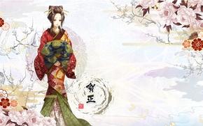 Picture girl, flowers, characters, kimono, Hakuouki, Yukimura Chizuru