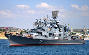 "Picture Sevastopol, The Black Sea Fleet, BOD, ""Kerch"