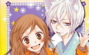 Picture smile, pattern, kimono, ears, art, the demon-Fox, tomoe, nanami momozono, kamisaa the hajimemashita, julietta suzuki