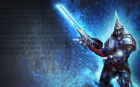 Picture energy, sword, armor, art, knight, Dota 2, writing, Sven, Rogue Knight