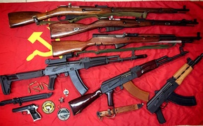 Picture weapons, flag, Arsenal, Soviet