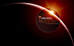 Picture world, football, AS Roma, red planet