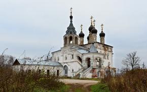 Picture autumn, Russia, Church Of The Resurrection