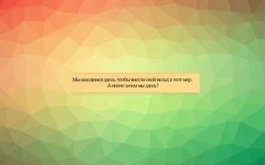 Picture Minimalism, The inscription, Motivation, Quote, Self-motivation