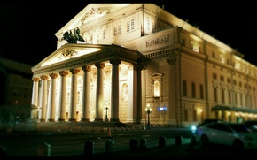 Picture Night, Moscow, The Bolshoi theatre