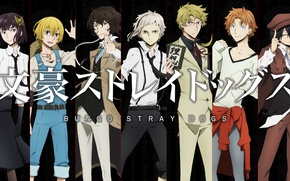 Picture girls, collage, anime, guys, Bungou Stray Dogs