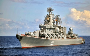"""Picture Russian, missile cruiser, Guards, Atlant, the lead ship, project 1164, """"Moscow"""""""
