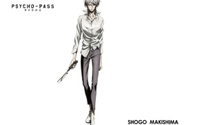 Picture white background, guy, killer, razor, white shirt, psycho-pass, psycho-passport, shogo makishima, by kyoji asano