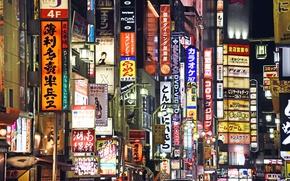 Picture Tokyo, Japan, Shinjuku