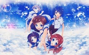 Picture water, clouds, bubbles, girls, the ocean, anime, guys, school uniform, Hiradaira Chisaki, Like no Asukara, …