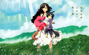 Picture the sky, girl, clouds, rays, nature, children, the wind, anime, boy, art, girl, tail, flowers, …