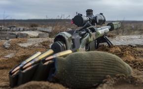 Picture sniper rifle, Lithuania, Pabradė pagėgiai pakruojis