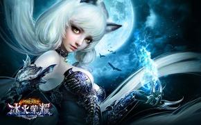 Picture girl, magic, the game, anime, art, forsaken world