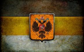 Wallpaper tricolor, Flag, Empire