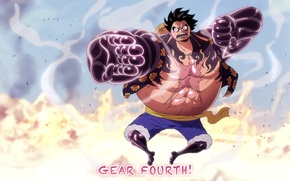 Picture battlefield, game, One Piece, pirate, hat, steam, anime, boy, fight, captain, warrior, manga, japanese, oriental, …
