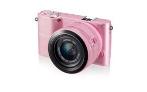 Picture background, camera, Samsung NX1000