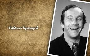 Picture actor, legend, comedian, Savely Kramarov