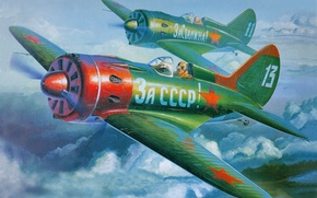 Picture aviation, fighter, art, the plane, -16, Soviet