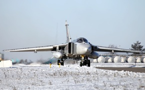 Wallpaper su-24, bomber, the Russian air force, Sukhoi