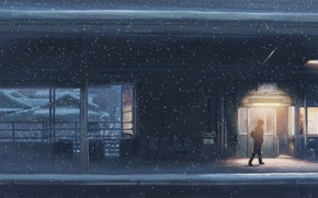 Picture snow, station, 5 centimeters per second