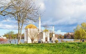 Picture The sun, Autumn, The beauty around, Pushkino, Tsarskoye Selo, Hammam