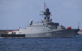 "Picture ship, rocket, small, The Black Sea Fleet, ""Serpukhov"""