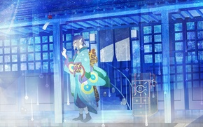 Picture sadness, mood, guy, Princess Mononoke, art, yuna, kusuriuri, mononoke