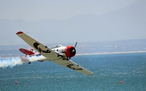 Picture sea, Japanese, The plane