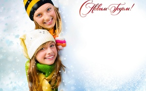 Picture children, smile, hat, girls, Christmas, New year, girl, New Year
