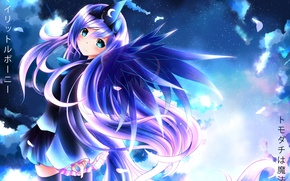 Picture the sky, girl, stars, clouds, anime, petals, art, my little pony, fenrixion, princess luna