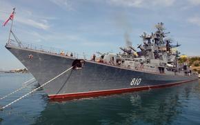 Picture destroyer, NAVY, Kashin-class