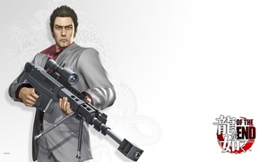 Picture sniper, rifle, Yakuza, Of the End, Baret AC 50