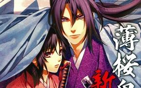 Picture girl, anime, guy, two, Hakuouki, Demons Sakura