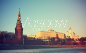 Picture city, the city, Moscow, Russia, Russia, Moscow, Moscow city