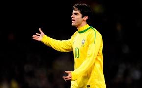 Picture football, Brazil, player, football, player, Brazil, Team, Ricardo Kaka, Ricardo Kaka