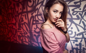 Picture eyes, look, girl, wall, sweater, photographer SAVIN, Evgeny savin